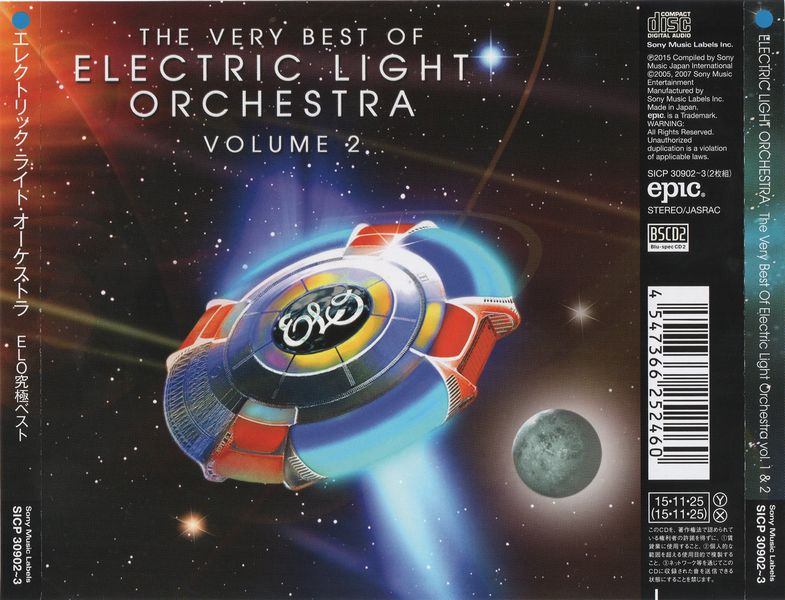 Electric Light Orchestra - The Very Best Of: Vol. 1 & 2 (2015) [Japan Blu-Spec CD 2, Reissue, Special Edition]