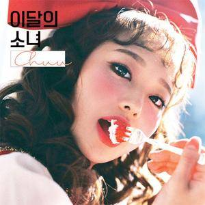 LOOΠΔ - Chuu (single) (2017)