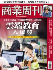 Business Weekly 商業周刊 - 27 四月 2020