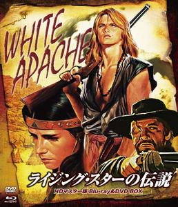 White Apache (1987) Bianco Apache