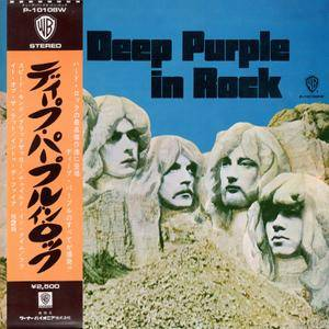 Deep Purple: Collection (1968 - 2017) [Vinyl Rip 16/44 & mp3-320]