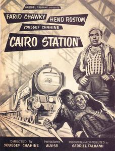 Cairo Station (1958) Bab el hadid