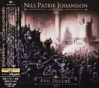 Nils Patrik Johansson - Evil Deluxe (2018) [Japanese Ed.]
