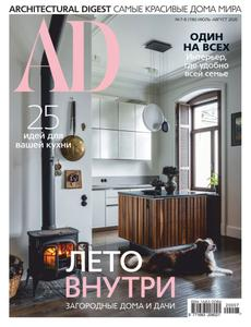 AD Architectural Digest Russia - Июль 2020