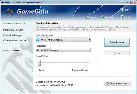 PGWare GameGain 4.7.15.2019 Multilingual