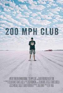 200 MPH Club (2017)