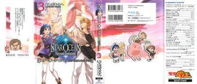 Star Ocean 2 Second Evolution 1-3