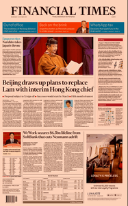 Financial Times Europe – 23 October 2019