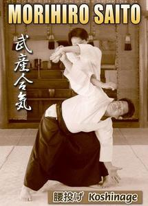 Takemusu Aiki: Koshinage