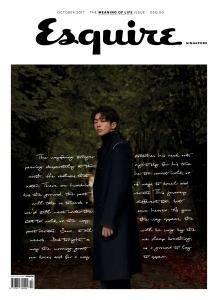 Esquire Singapore - October 2017