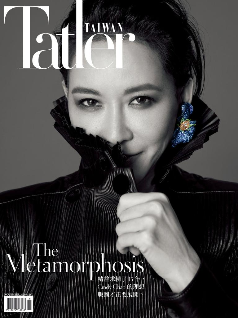 Taiwan Tatler - 十一月 2020