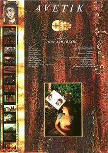 Avetik (1992)