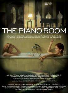 The Piano Room (2013)