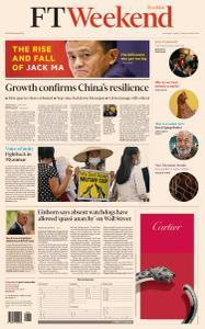 Financial Times USA - April 17, 2021