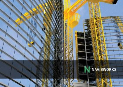 Autodesk Navisworks Products  2021