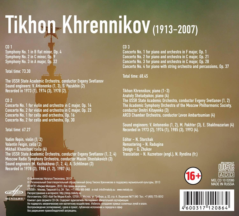 Tikhon Khrennikov: Symphonies & Concertos (2013) 3CDs