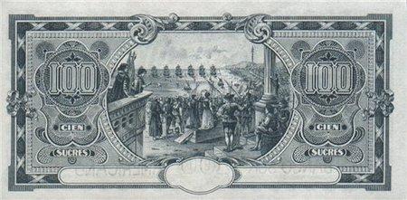 Банкноты всех стран мира! - Эквадор
