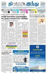 The Hindu Tamil - ஜூன் 21, 2018