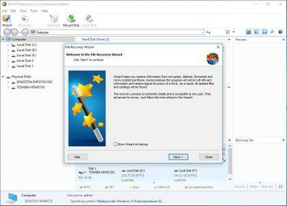 RS NTFS Recovery 2.8 Multilingual