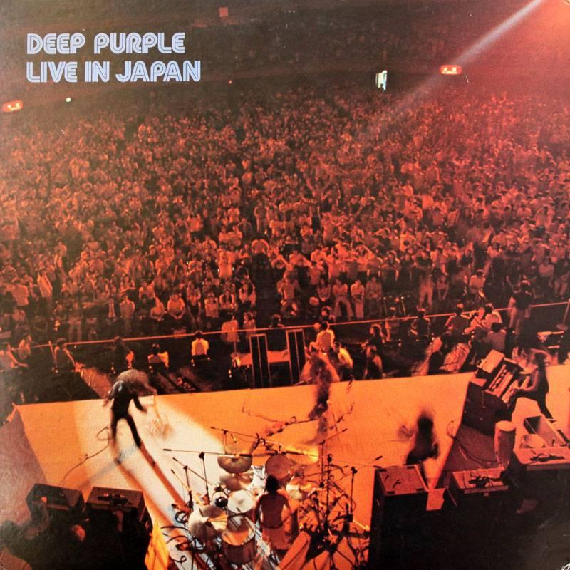 Deep Purple: Collection (1968 - 2017) [Vinyl Rip 16/44 & mp3-320]