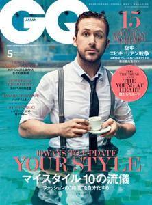 GQ Japan - 5月 2017