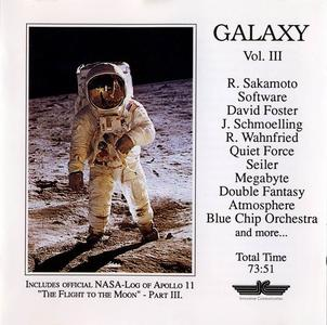 V.A. - Galaxy Vol. III (1990)