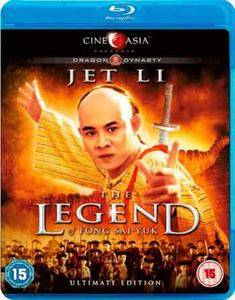 The Legend (1993)