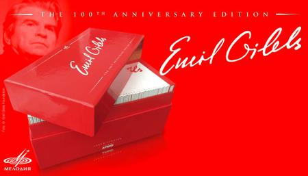 Emil Gilels: The 100-th Anniversary Edition (50CD Box Sets, 2016)