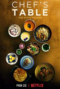 Chef's Table (season 1)