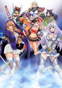 Queen`s Blade: Rebellion (2012)