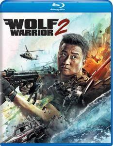 Wolf Warrior 2 / Zhan lang II (2017)