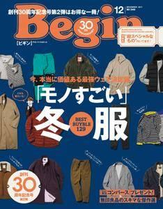 Begin ビギン - 12月 2017