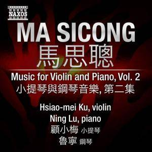 Hsiao-mei Ku, Ning Lu - Ma Sicong: Music for Violin and Piano, Vol. 2 (2010)