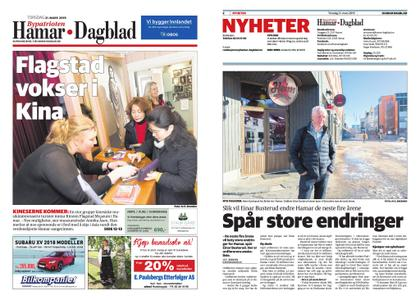 Hamar Dagblad – 21. mars 2019
