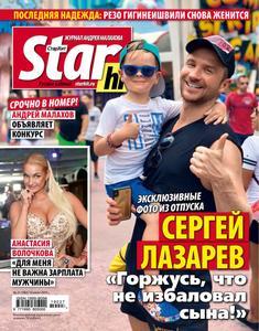 StarHit - Июль 15, 2019