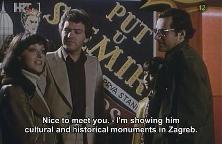 Novinar / Journalist (1979)