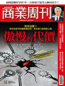 Business Weekly 商業周刊 - 19 四月 2021