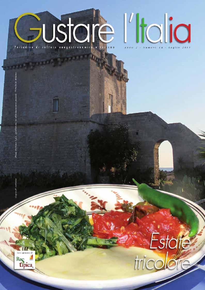 Gustare l' Italia July / August 2011 (Luglio / Agosto 2011)