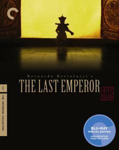 The Last Emperor (1987) + Extras [The Criterion Collection]