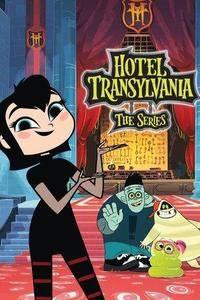 Hotel Transylvania: The Series S01E34