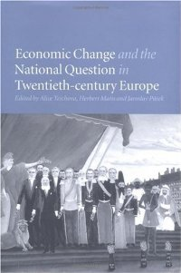 Economic Change and the National Question in Twentieth-Century Europe
