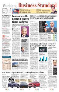 Business Standard - July 13, 2019