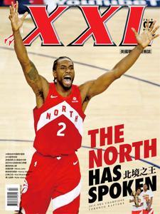 XXL Basketball - 七月 2019