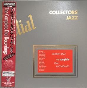 VA - Modern Jazz - The Complete Dial Recordings (1995) (10 CDs Box Set)