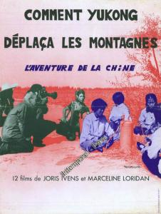 How Yukong Moved the Mountains / Comment Yukong déplaça les montagnes (1976)