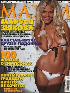 Maxim № 12 (декабрь 2009)