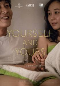 Yourself and Yours (2016) Dangsinjasingwa dangsinui geot