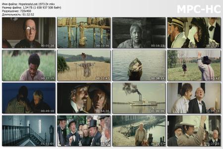 Hopelessly Lost / Sovsem Propashchiy / Совсем пропащий (1973)