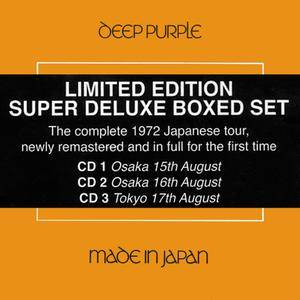 Deep Purple - Made In Japan: The Complete 1972 Japanese Tour (2014) [Official Digital Download]