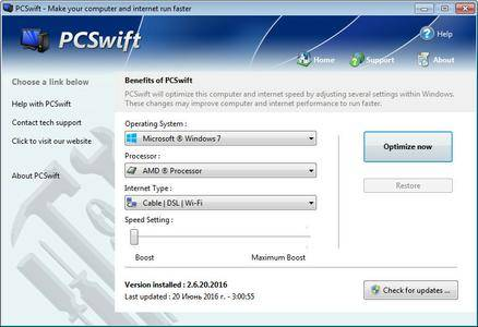PGWare PCSwift 2.7.1.2019 Multilingual